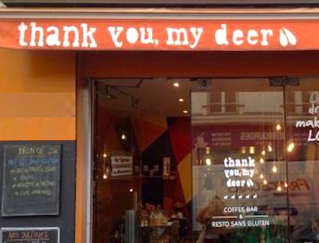 Funny shop sign in Paris