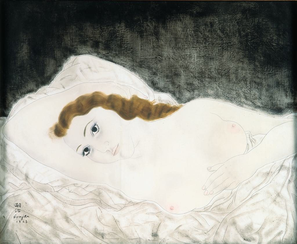 "Foujita. ""Femme Allongée, Youki"" (1923) © Fondation Foujita/Adagp, Paris, 2018 Photo: © Archives Artistiques"