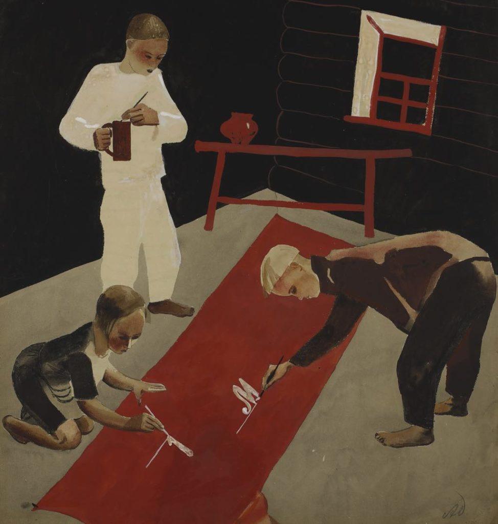 """May First"" (1928), by Alexandre Deïneka. © ADAGP, Paris, 2019"