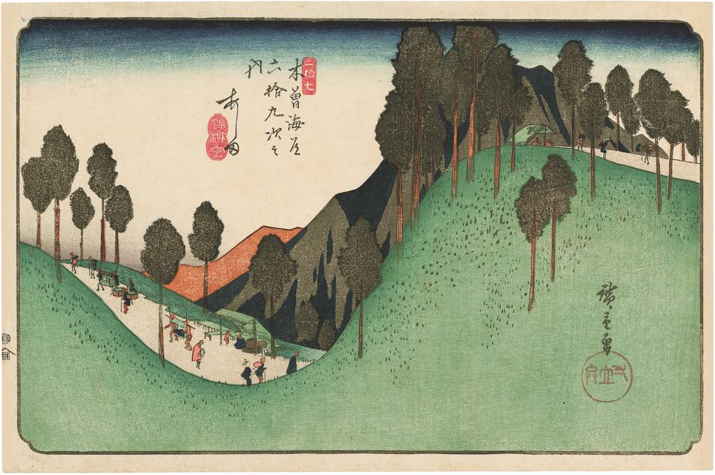 "The Sixty-nine Stations of the Kisokaidō Road, ""27. Ashida"" (1835-38), by Utagawa Hiroshige (1797–1858) © Fundacja Jerzego Leskowicza"