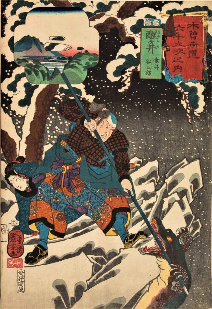 "A damsel in distress is saved by Tanigorô, who spears a giant lizard. <em>The Sixty-nine Stations of the Kisokaidō Road,</em> ""62.Samegai : Kanai Tanigorō"" (1852), by Utagawa Kuniyoshi (1797–1861). © Paris Musées/Musée Cernuschi"